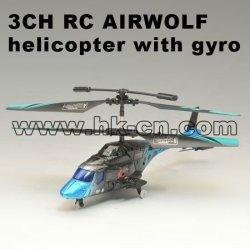 La vie réelle télécommande infrarouge hélicoptère rc avec gyro& démo. automatique fonction