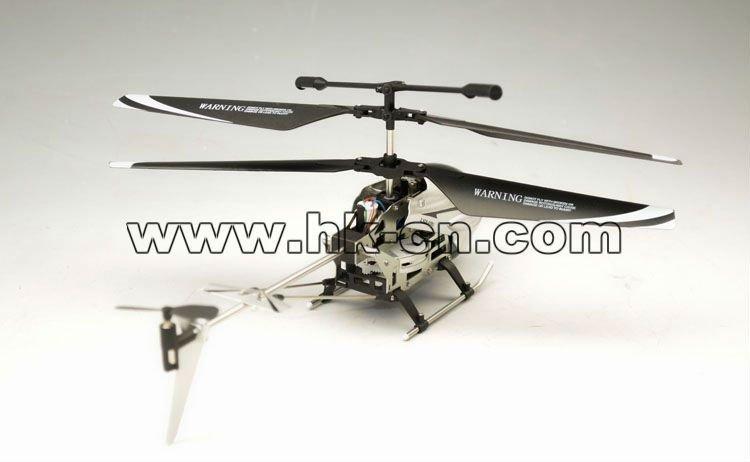 3.5ch helicóptero del metal