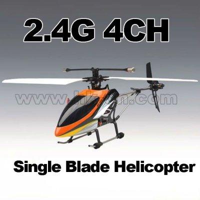 2012 tamaño grande 3.5ch sola lámina del helicóptero