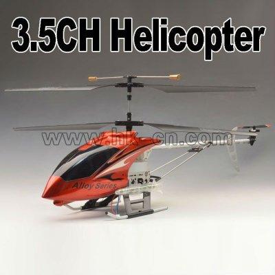 3.5ch helicóptero del rc, helicóptero de gran tamaño