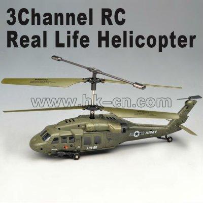 3ch mando a distancia uh-60 halcón de la vida real helicóptero con el girocompás