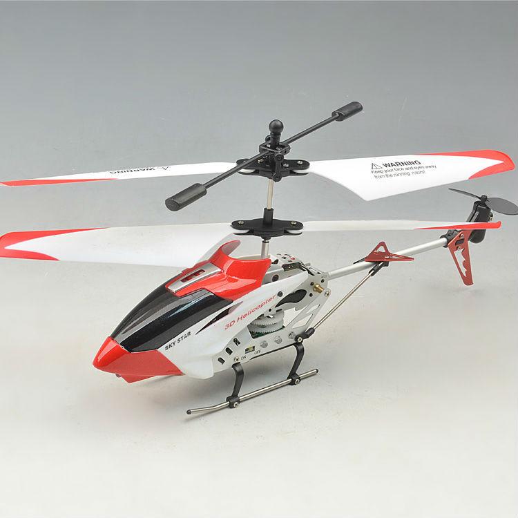 Promocional 3ch girocompás helicóptero gpps con caja de embalaje/3 chhelicopter