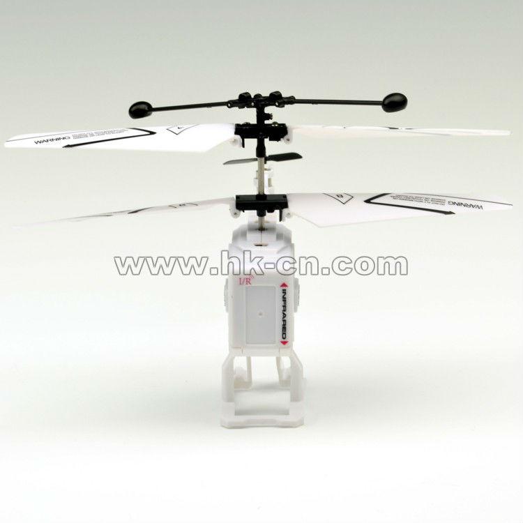 Heli 3.5ch cube pliable. hélicoptère silverlit conception similaire