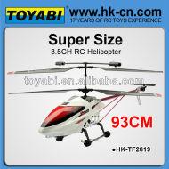 Gran 90cm 3.5ch helicóptero del rc helicóptero, a gran escala rc helicópteros de la venta