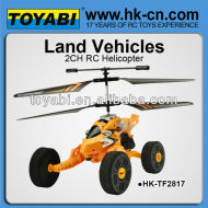 Infared double- mode de tir rc avec le compas gyroscopique aerocar véhicule terrestre