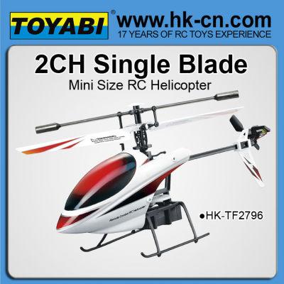 infared 2ch hélicoptère rc hélicoptères à vendre une seule lame hélicoptère rc hélicoptères rc de gros