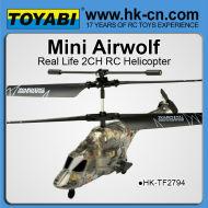 infared2chエアウルフrcのヘリコプター販売用のrcのヘリコプターrcヘリコプター卸売