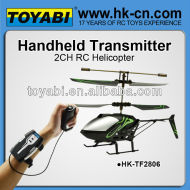 2chrcヘリコプターヘリコプター販売のためのロッカー制御ヘリコプター