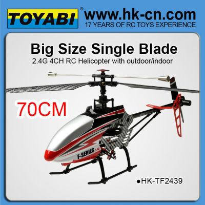 単一のブレード2.4gmjxf45大型ヘリコプターのrcのヘリコプターmjxf645ヘリコプター販売のための