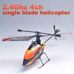Ghz 2.4 4ch sola lámina del helicóptero