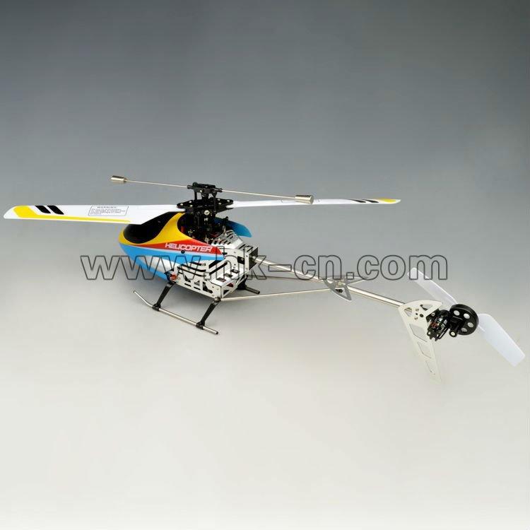 Solo 2.4g blade helicóptero rc con piedra- en el girocompás