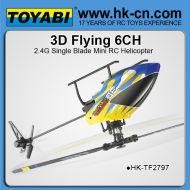 Ghz 2.4 helicópteros rc 6 canales sola lámina del helicóptero del rc helicópteros de venta al por mayor