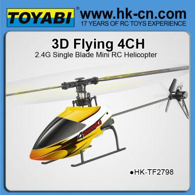 Ghz 2.4 4ch helicóptero del rc helicópteros para la venta de una sola hoja de rc helicóptero del rc helicópteros de venta al por mayor
