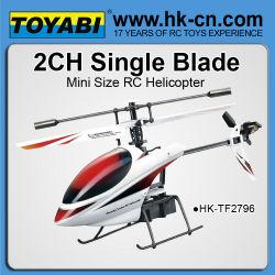 infared 2ch helicóptero del rc helicópteros para la venta de una sola hoja de rc helicóptero del rc helicópteros de venta al por mayor