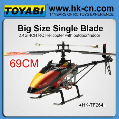 2.4g sola hoja grande gran helicóptero helicóptero de control remoto para la venta al aire libre rc helicóptero del rc helicóptero de grandes
