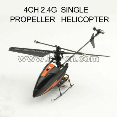 V911 4ch einzigen blade rc hubschrauber single helicopter2.4g