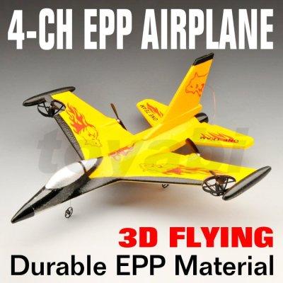 4ch rc epp f-16 fighting falcon d'avion. 3d brandisse