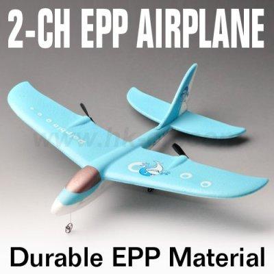 2-ch epp avion rc avion epp matériau durable avec