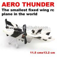 EPPのrcのグライダーの飛行機、世界の極度の小型rcの平面のおもちゃ