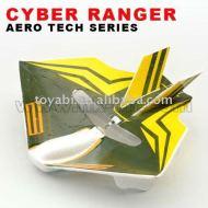 EppのグライダーRCの飛行機のCyber YBERのレーンジャー航空機TECHのシリーズ