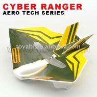 epp segelflugzeug rc flugzeug cyber yber ranger aero tech serie