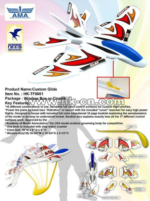 Epo avion planeur, glide custom