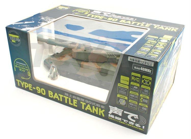 Commande radio jouets réservoir, 1:28 Échelle rc. 90 réservoir avec le tournage 6mm bullet bb