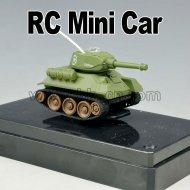 mini rc tanque