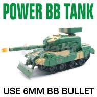 RCは射撃6MMのBBの弾丸が付いているタンクをもてあそぶ