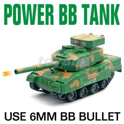 el tanque del rc con tiro 6mm bb bala