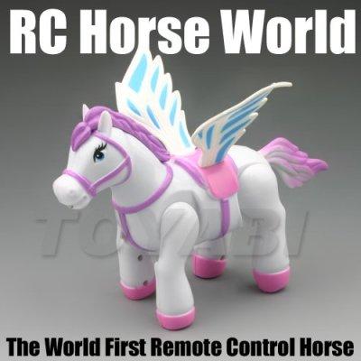 Juguete de niño, rc mini de plástico caballo de juguete de los animales juguetes