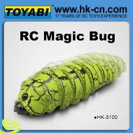 rc jouet bug télécommande jouets rc