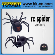 クモのrcのおもちゃrcのリモートコントロール玩具
