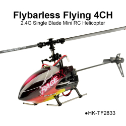 2.4G 4CH single blade flybarless mini rc helicopter