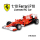 1:10 Licensed Ferrari F10 RC Cars