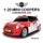 1:20 Licensed MINI Cooper S7 RC Cars
