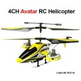 4CH Avatar RC Helicopter
