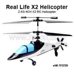 4CH Real-Life X2 RC Helicopter