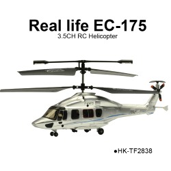 3.5CH Real Life EC175 RC Helicopter