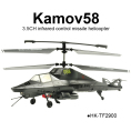 3.5CH Real Life Kamov58 RC Helicopter