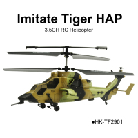 3.5CH Real Life Tiger HAP RC Helicopter