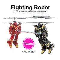 TOYABI 2.5CH RC plastic twin robot (2PCS)