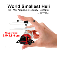 Smallest in the world 2CH Mini Amphibian lucency RC Helicopter