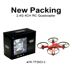 2.4G 4CH New Packing Small RC Quadcopter