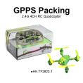 GPPS Packing  Small 2.4G 4CH RC Quadcopter
