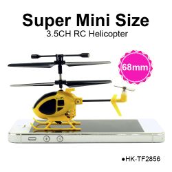 68mm Super Mini Size 3.5CH Metal RC Helicopter