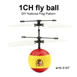 1CH UFO Helicopters