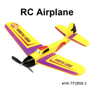 EPP RC Airplanes helicopter