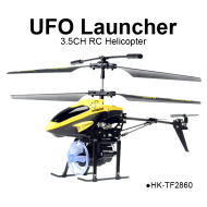 3.5CH multifunction UFO launcher RC helicopter
