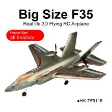 2.4G 4CH Big Size F-35 Stunt EPP RC Airplanes